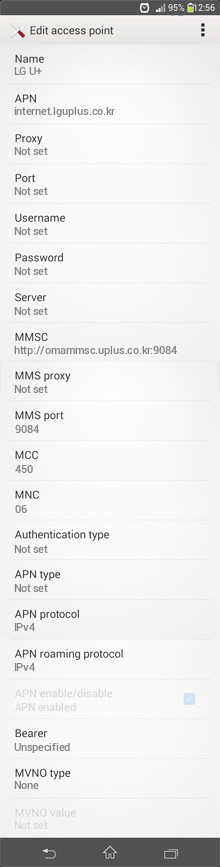 LG U+  APN settings for Android