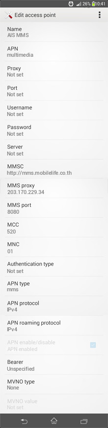 AIS MMS APN settings for Android