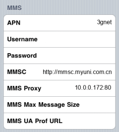 China Unicom  APN settings for iPhone