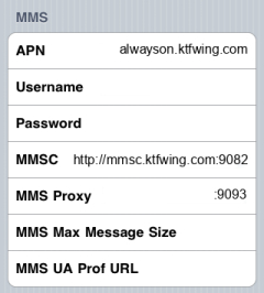KT  APN settings for iPhone