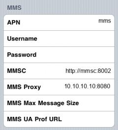 MegaFon MMS APN settings for iPhone