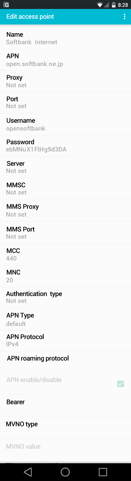 Softbank  Internet APN settings for Android screenshot