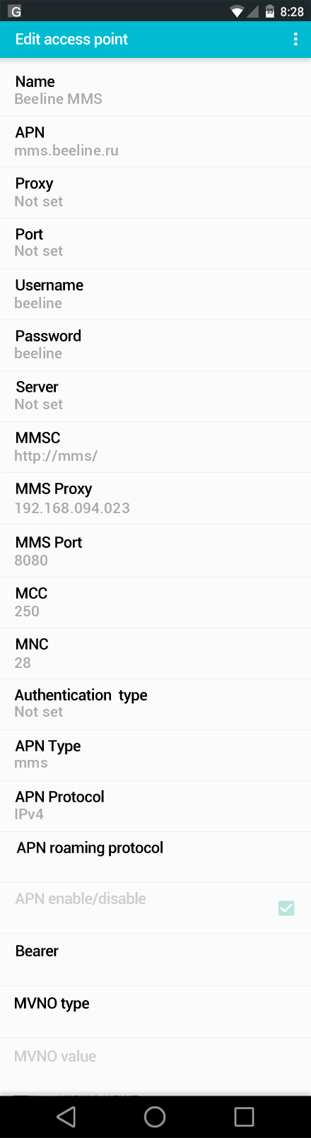 Beeline MMS APN settings for Android screenshot