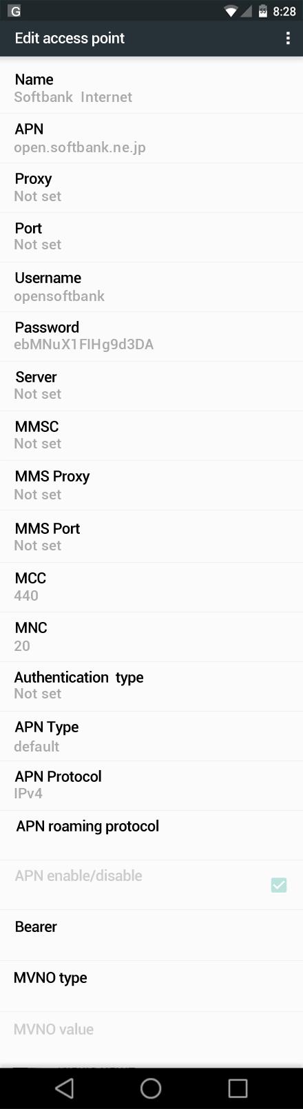 Softbank  Internet APN settings for Android Marshmallow screenshot