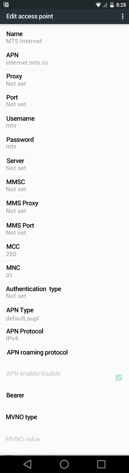 MTS Internet APN settings for Android Marshmallow screenshot