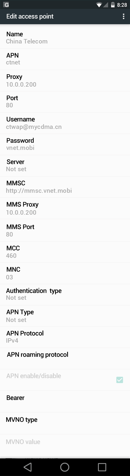 China Telecom  APN settings for Android Nougat screenshot