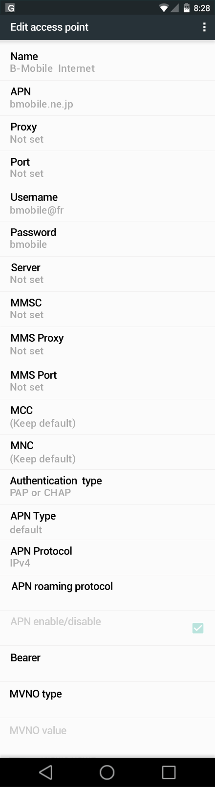 B-Mobile  Internet APN settings for Android Marshmallow screenshot