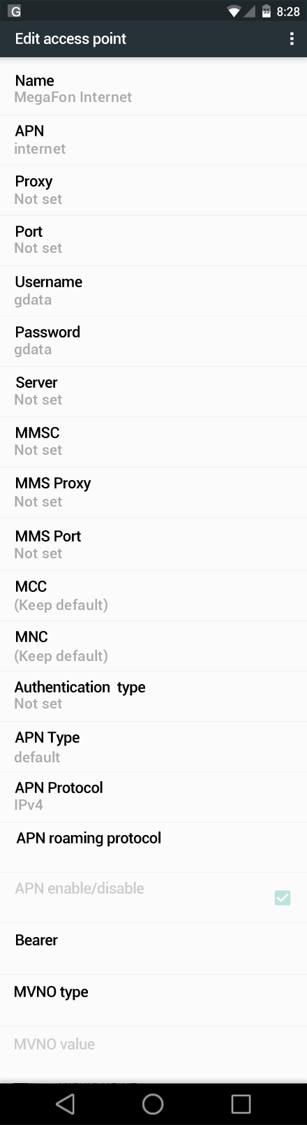 MegaFon Internet APN settings for Android Marshmallow screenshot