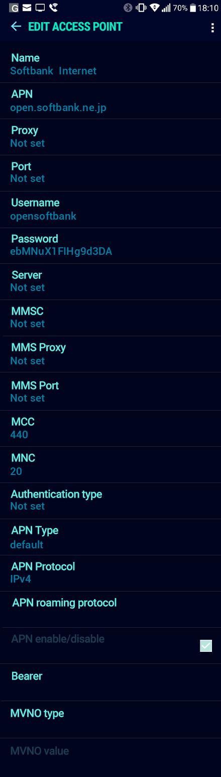 Softbank  Internet APN settings for Android Nougat screenshot