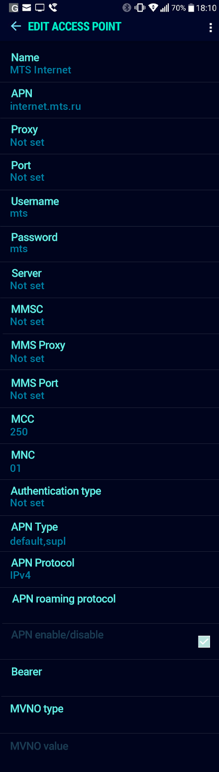 MTS Internet APN settings for Android Nougat screenshot