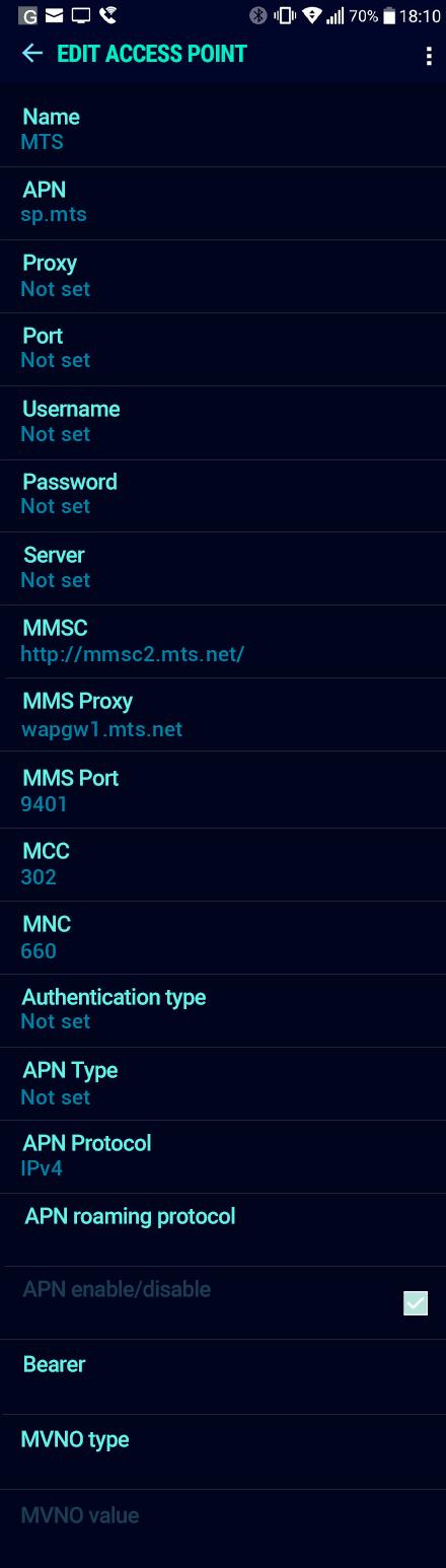 MTS  APN settings for Android Nougat screenshot