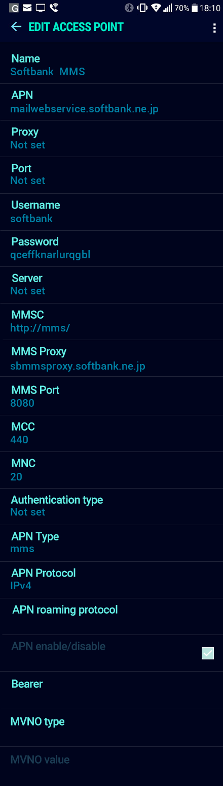 Softbank  MMS APN settings for Android Nougat screenshot