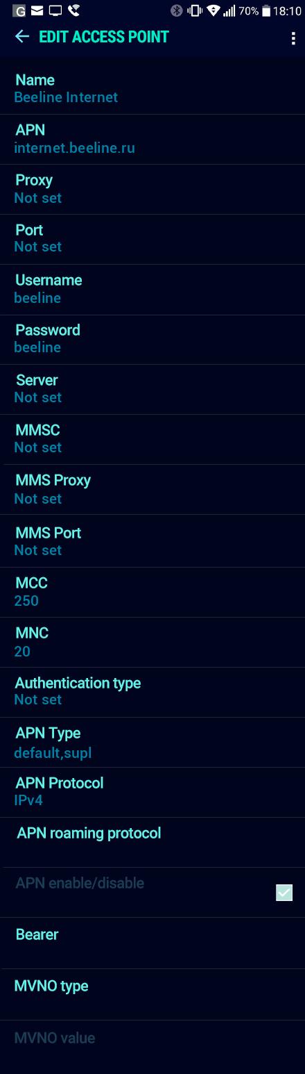 Beeline Internet APN settings for Android Nougat screenshot