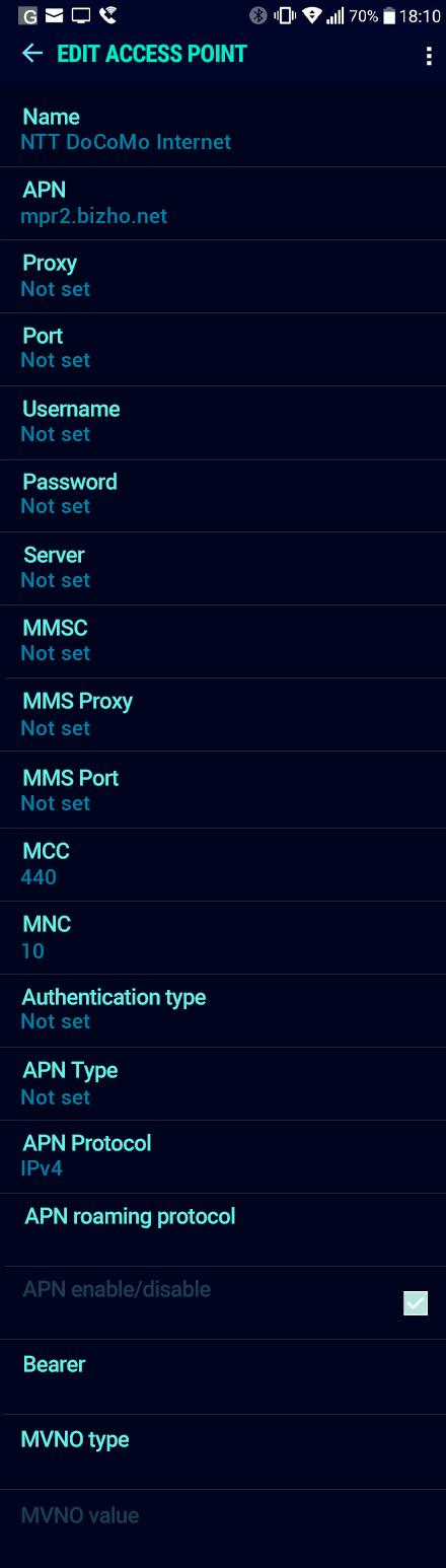 NTT DoCoMo Internet APN settings for Android Nougat screenshot