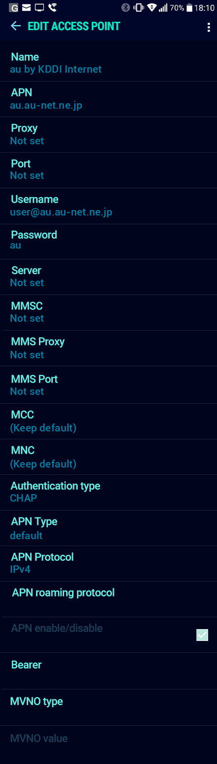 au by KDDI Internet APN settings for Android Nougat screenshot