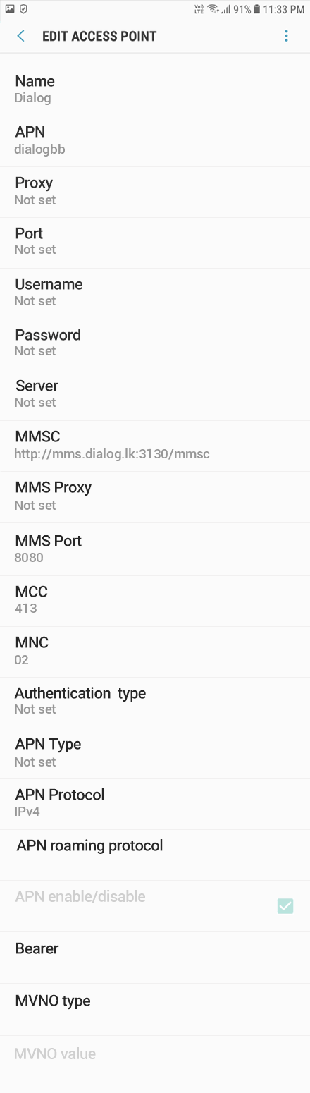 Dialog  APN settings for Android Oreo screenshot