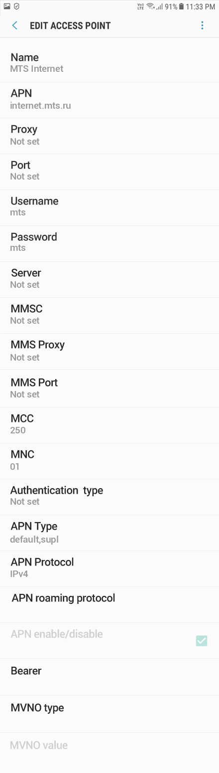 MTS Internet APN settings for Android Oreo screenshot