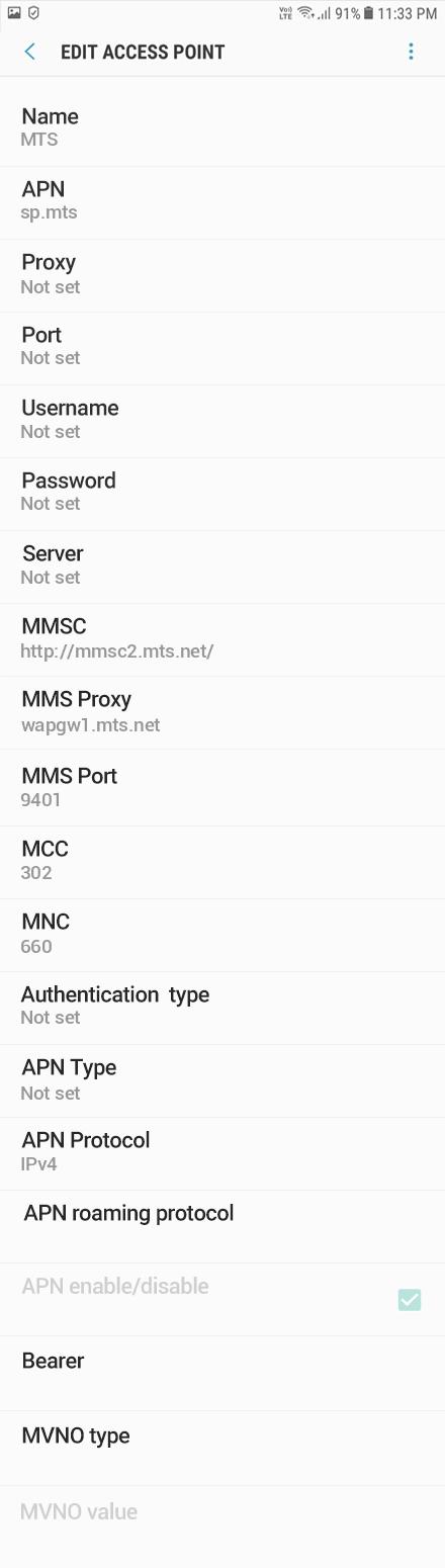 MTS  APN settings for Android Oreo screenshot