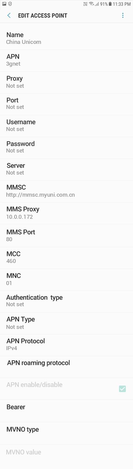 China Unicom  APN settings for Android Oreo screenshot