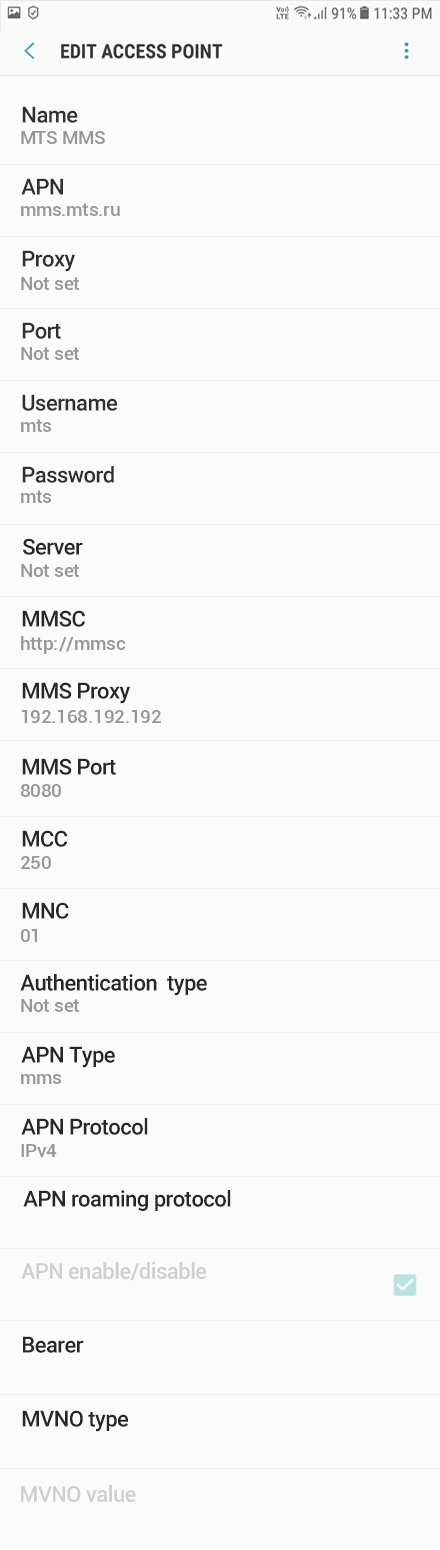 MTS MMS APN settings for Android Oreo screenshot