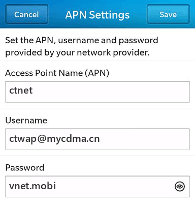 China Telecom  APN settings for BlackBerry 10 screenshot
