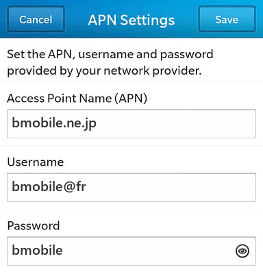 B-Mobile  Internet APN settings for BlackBerry 10 screenshot