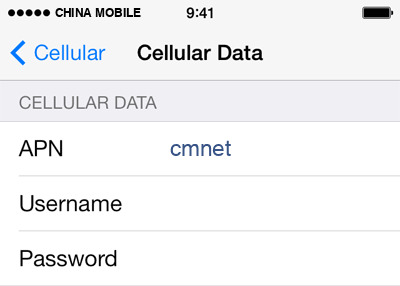 China Mobile  APN settings for iOS9 screenshot