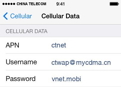 China Telecom  APN settings for iPhone 5S screenshot