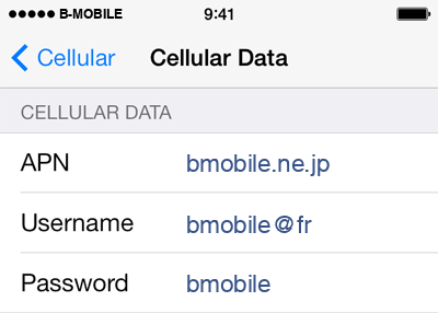 B-Mobile  Internet APN settings for iOS9 screenshot