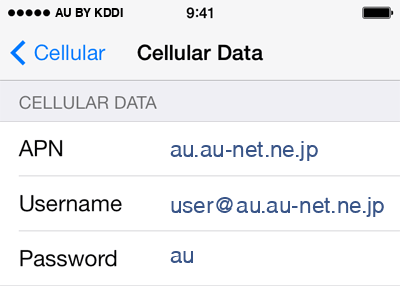 au by KDDI Internet APN settings for iOS9 screenshot