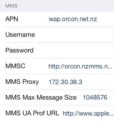 Orcon MMS APN settings for iOS9 screenshot