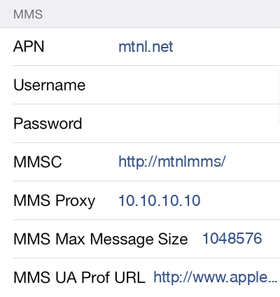 MTNL MMS APN settings for iOS8 screenshot