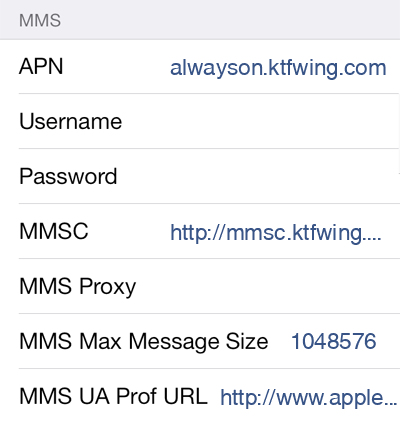 KT  APN settings for iOS9 screenshot