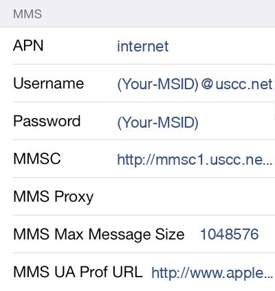 US Cellular  APN settings for iOS9 screenshot