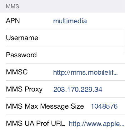 AIS MMS APN settings for iOS9 screenshot