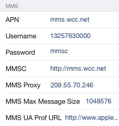 West Central Wireless MMS APN settings for iOS9 screenshot