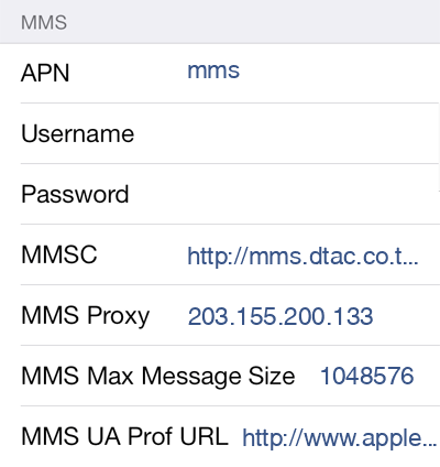 DTAC MMS APN settings for iOS8 screenshot