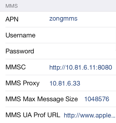 Zong MMS APN settings for iOS9 screenshot