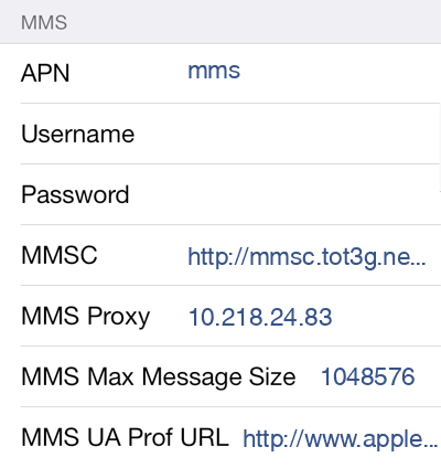 TOT MMS APN settings for iOS9 screenshot