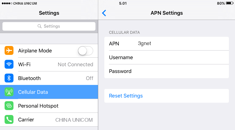 China Unicom  APN settings for iOS9 iPad screenshot