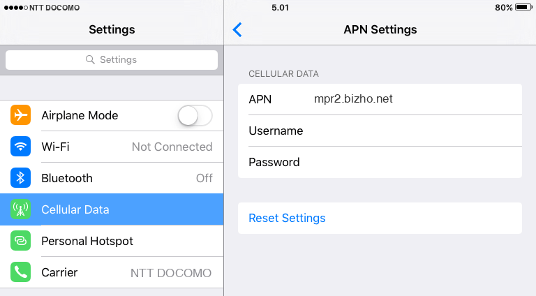NTT DoCoMo Internet APN settings for iOS9 iPad screenshot