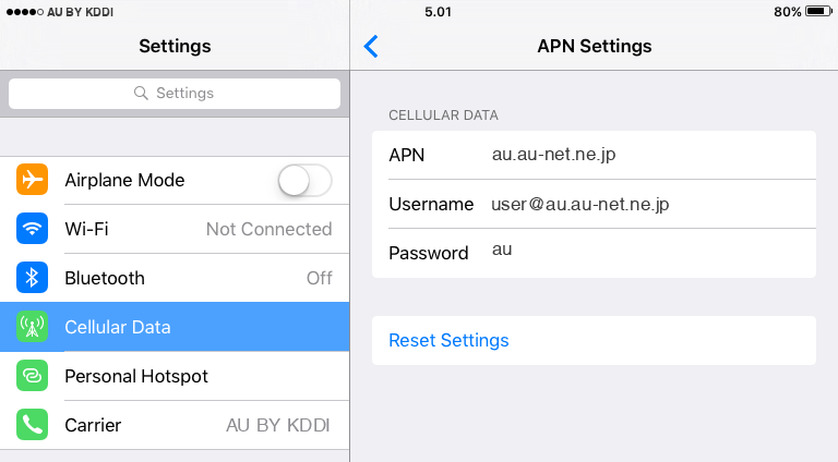 au by KDDI Internet APN settings for iOS9 iPad screenshot