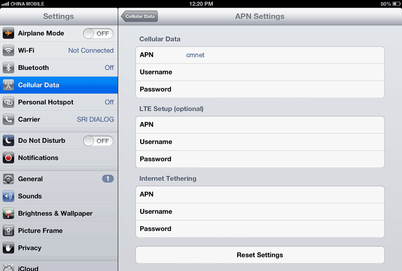 China Mobile  APN settings for iPad screenshot