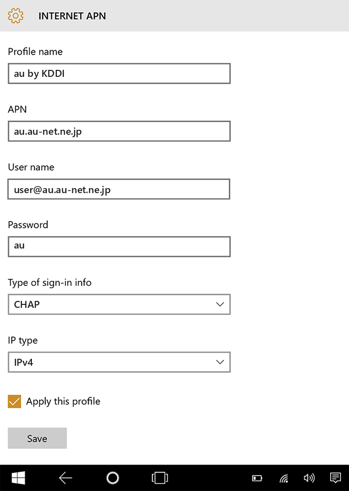 au by KDDI Internet APN settings for Windows 10 tab
