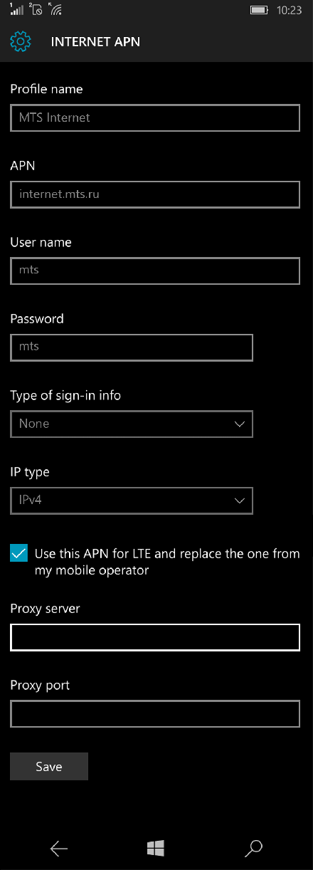 MTS Internet APN settings for Windows 10 screenshot