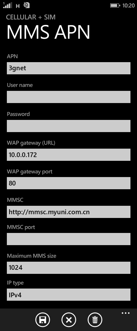 China Unicom  APN settings for Windows Phone 8.1 screenshot
