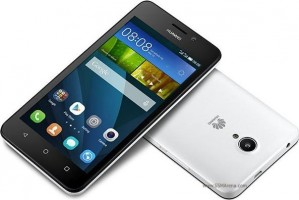 20000ac1bd335 Zong Huawei Y635 Internet APN Settings for Pakistan - APN Settings ...